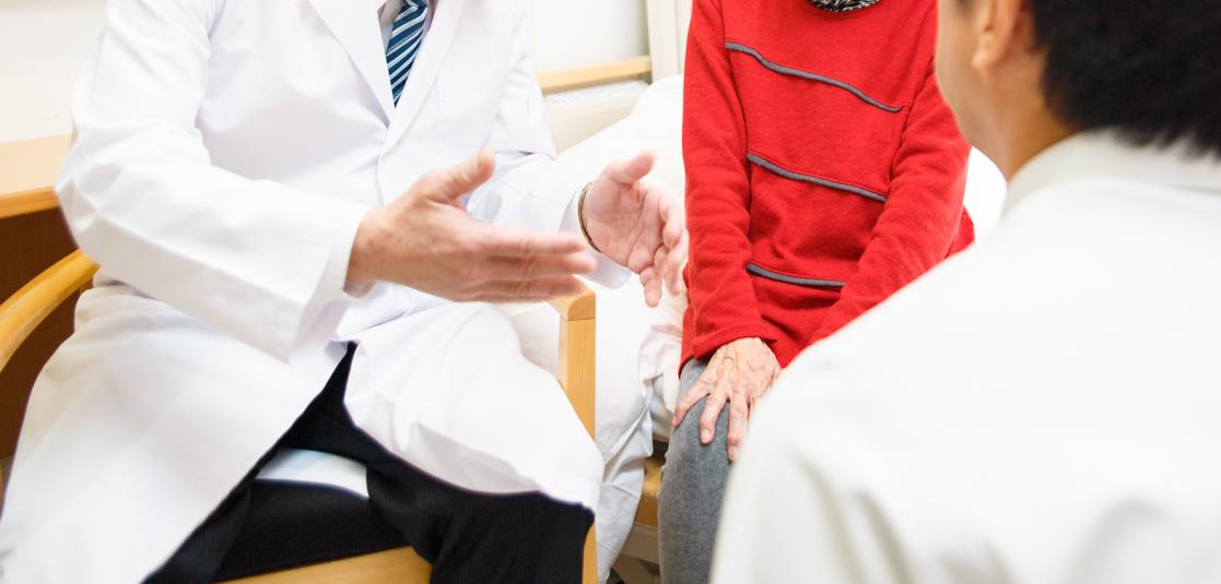 国土交通省指定<br>短期入院協力病院